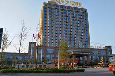 灌云皇冠世纪酒店