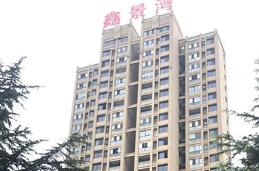 淮安-鑫景湾