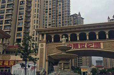 淮安-中南世纪城